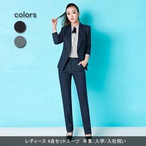 セット内容:ジャケット+シャツ+パンツ+スカート 下記のサイズとお客様のサイズを比較し、ご購入サイズ...