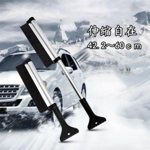 スコップ 雪かき 除雪 軽量 冬 携帯 車載 車用 角 雪かきスコップ 霜取り スノーブラシ スクレ...