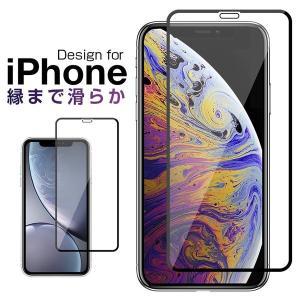 iPhone用フィルム 5D 強化ガラス 指紋がつかない 防水 割れない 超クリア  iphone ...