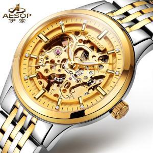 e746a722c9 ペアウォッチ カップル 人気 セット Aesop腕時計 セイコー製 メンズ 腕時計 クロノグラフ レディース うでどけい ブランド 機械式