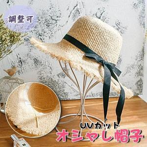 帽子 ハット レディース 麦わら 夏 リボン 折りたたみ UV つば広 紫外線対策 サマー帽子 日よけ ビーチハット リゾート 紫外線カット UVカット ストローハットの画像