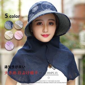 UVカット 帽子 UV つば広 レディース ハット 日よけ 折りたたみ 大きいサイズ 紫外線対策 U...
