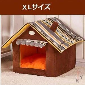 ペット用ベッド ペット用ハウス 犬用 猫用 カドラー おうち お家型 ドーム クッション 寝床 室内...