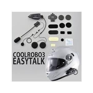 デイトナ(DAYTONA) バイク用インカム COOLROBO(クールロボ) EasyTalk3(イージートーク3) 1個セット jubet-store