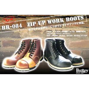 Buggy バギー BR-084 ジップアップ ワークブーツ|jubet-store