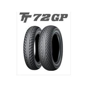 DUNLOP TT72GP  レイン フロント、リアセット セット ダンロップ|jubet-store