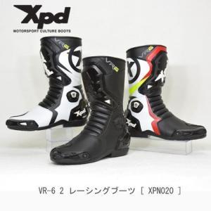 XPD XPN020 VR-6 2 ブラック/ホワイト|jubet-store