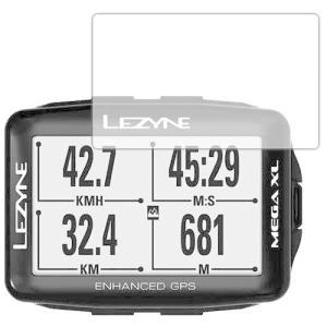 PDA工房 LEZYNE MEGA XL GPS Perfect Shield 保護 フィルム 反射...