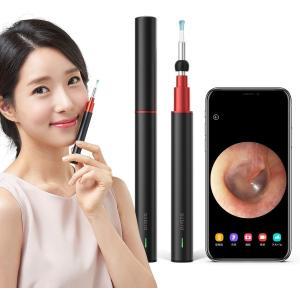 耳かき カメラ iphone対応 耳掃除 Bebird A2 第2世代500万画素 3.5mm 超小...