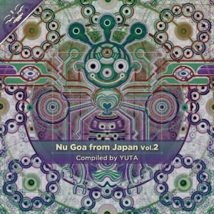V.A. / Nu Goa From Japan Vol.2 [Matsuri Digital] (...