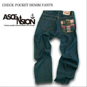 ASCENSION(アセンション) デニムパンツ 【DESIGN POKET DENIM PANTS】as-352|juice16