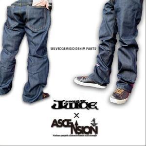 JUICE 13th anniversary【JUICE × ASCENSION 13.5オンスセルビッチリジットデニム(生デニム)】as-392|juice16