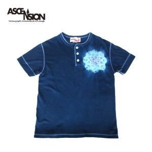 藍染め半袖 ヘンリーネック Tシャツ ASCENSION (アセンション)曼荼羅   as-786 juice16