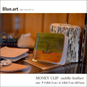 BLUE.art(ブルードットアート)MONEY CLIP 札ばさみ Olive×Red×Brown [Saddle leather] ba-002|juice16