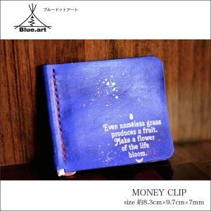 BLUE.art(ブルードットアート)MONEY CLIP 札ばさみ Purple /Redステッチ スペースペイントブラシ ba-011|juice16