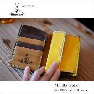 BLUE.art(ブルードットアート)Natural leather middle wallet (ミドルウォレット) material / Original Dye Leather ba-013|juice16