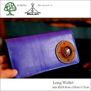 BLUE.art(ブルードットアート)Natural leather long wallet 〜 Taiga Glass 〜  ba-020|juice16