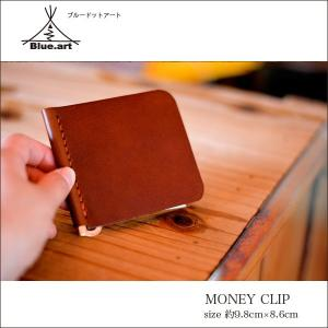BLUE.art(ブルードットアート)MONEY CLIP 札ばさみ Buttero leather ba-023|juice16