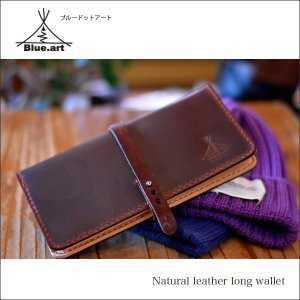 BLUE.art(ブルードットアート)Natural leather long wallet [Horween chromexcel leather] ba-040|juice16