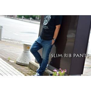 GO HEMP(ゴーヘンプ)SLIM RIB PANTS/10oz H/C STRETCH DENIM / USED WASH  gh-005|juice16