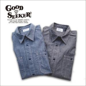 GOOD SEEKER(グッドシーカー)Vintage Chambray shirt(TOOTH POWDER) gs-009 juice16