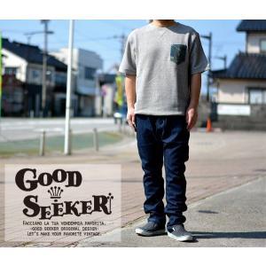 GOOD SEEKER(グッドシーカー)Jodhpurs denim pants (ジョッパーズデニム)gs-013|juice16