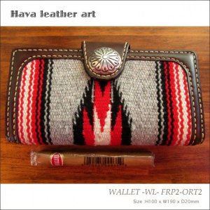 Hava Leather Art (ハバ レザーアート)WALLET -WL- FRP2-ORT2(二つ折り札入れ)[Saddle leather :Choco/ORTEGA'S] hav-007|juice16
