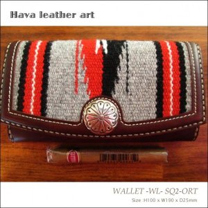 Hava Leather Art (ハバ レザーアート)WALLET -WL- SQ2-ORT [Saddle leather :Choco/ORTEGA'S] hav-009|juice16