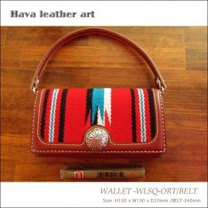 Hava Leather Art (ハバ レザーアート)WALLET -WLSQ-ORT/BELT(二つ折り札入れ)[Saddle leather :Choco/ORTEGA'S] hav-011|juice16