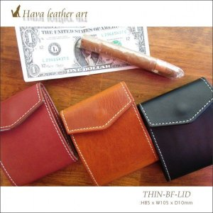 Hava Leather Art (ハバ レザーアート)THIN-BF-LID[Saddle leather :Red brown / Brown / Black] hav-013|juice16