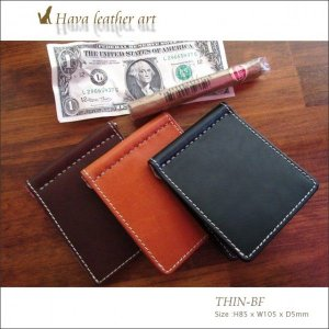 Hava Leather Art (ハバ レザーアート)THIN-BF-LID[Saddle leather :Choco / Brown / Black] hav-016|juice16