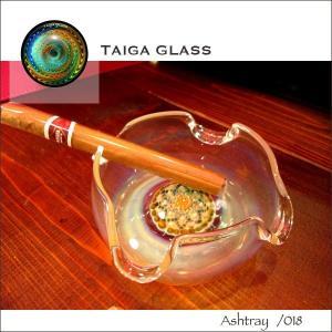 aigaGlass (タイガグラス) 灰皿 アシュトレイ 小物入れ taiga-018|juice16