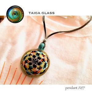 TaigaGlass (タイガグラス) ペンダント taiga-077|juice16