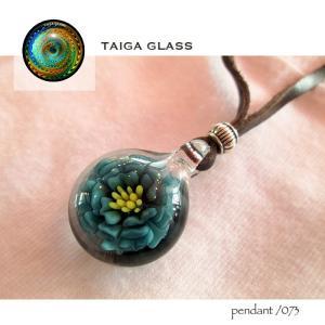 TaigaGlass (タイガグラス) ペンダント taiga-073|juice16