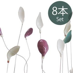 オブジェ ガーデンピック  陶器のオブジェピック カラー8本セット|juicygarden