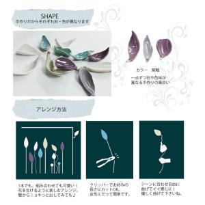 オブジェ ガーデンピック  陶器のオブジェピック カラー8本セット|juicygarden|04