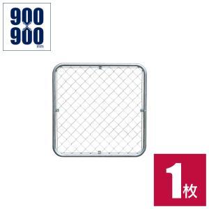 [送料無料対象外] フェンス 金網 柵 ガレージフェンス アメリカンメッシュ ガーデンフェンス パーテーション 「アメリカンフェンス S 900×900mm」|juicygarden