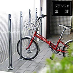 「自転車スタンド D-NA PR」【1台用】 juicygarden
