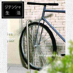 「自転車スタンド Type R」 juicygarden