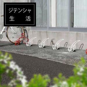 駐輪スタンド サイクルレスター Cyjet YJ-02 juicygarden