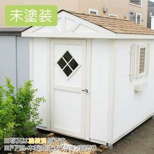 屋外 北欧風デザイン木製物置 スモールハウス:ファールン未塗装(送料別)|juicygarden