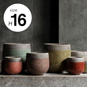 植木鉢 おしゃれ 小型 陶器「ドマーニ(DOMANI) ミンスク ポット16(Minsk Pot16)」直径16cm 高さ16cm 5号鉢相当|郵便ポスト・表札のJUICYGARDEN