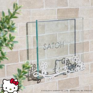 ガラス表札 戸建 おしゃれ かわいい サンリオ Hello Kitty 猫好きにもオススメ! 「ハローキティ表札 フラワー」|juicygarden
