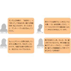 表札 タイル 表札 おしゃれ 陶器 「LT陶器の表札 ドロップ」|juicygarden|04