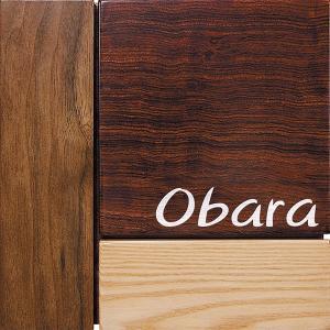 表札 木製 木 おしゃれ 洋風 「 WPCプレシャスウッドネームプレート DN104:積み木 組み木 」|juicygarden