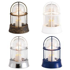 外灯 門灯 真鍮ライト マリンランプ カラー4色 BH1000 juicygarden