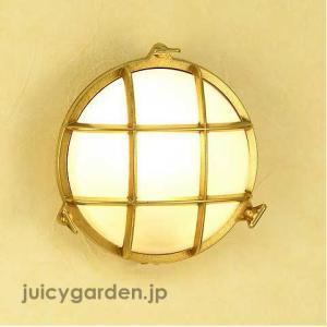 外灯 門灯 真鍮 ガーデンライト BH2028FR  LED juicygarden