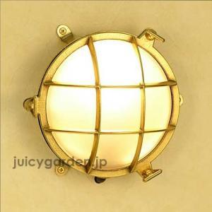 外灯 門灯 真鍮 ガーデンライト BH2029FR  LED juicygarden