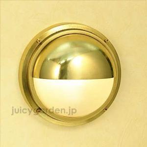 外灯 門灯 真鍮 ガーデンライト BH2225FR LED juicygarden
