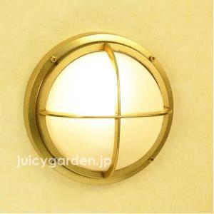 外灯 門灯 真鍮 ガーデンライト BH2226FR LED juicygarden